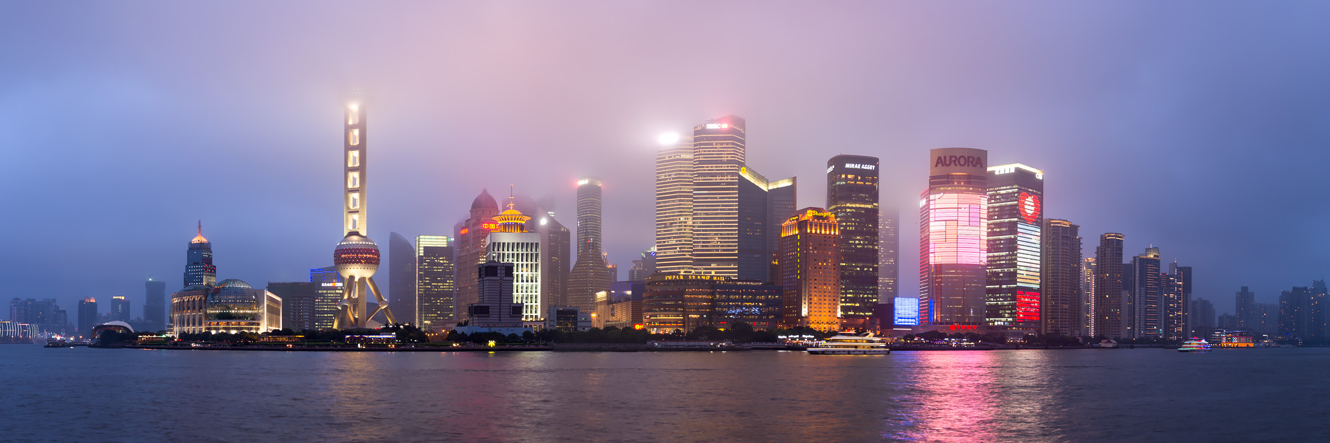 Pudong District over Huangpu River, Shanghai, China © David Briard